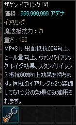 0607241_1