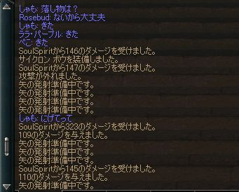0503212.5