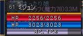 0505244