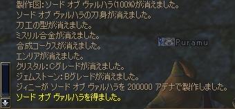 0506122