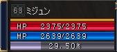 05072516