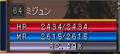 0509052