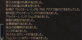 0509081